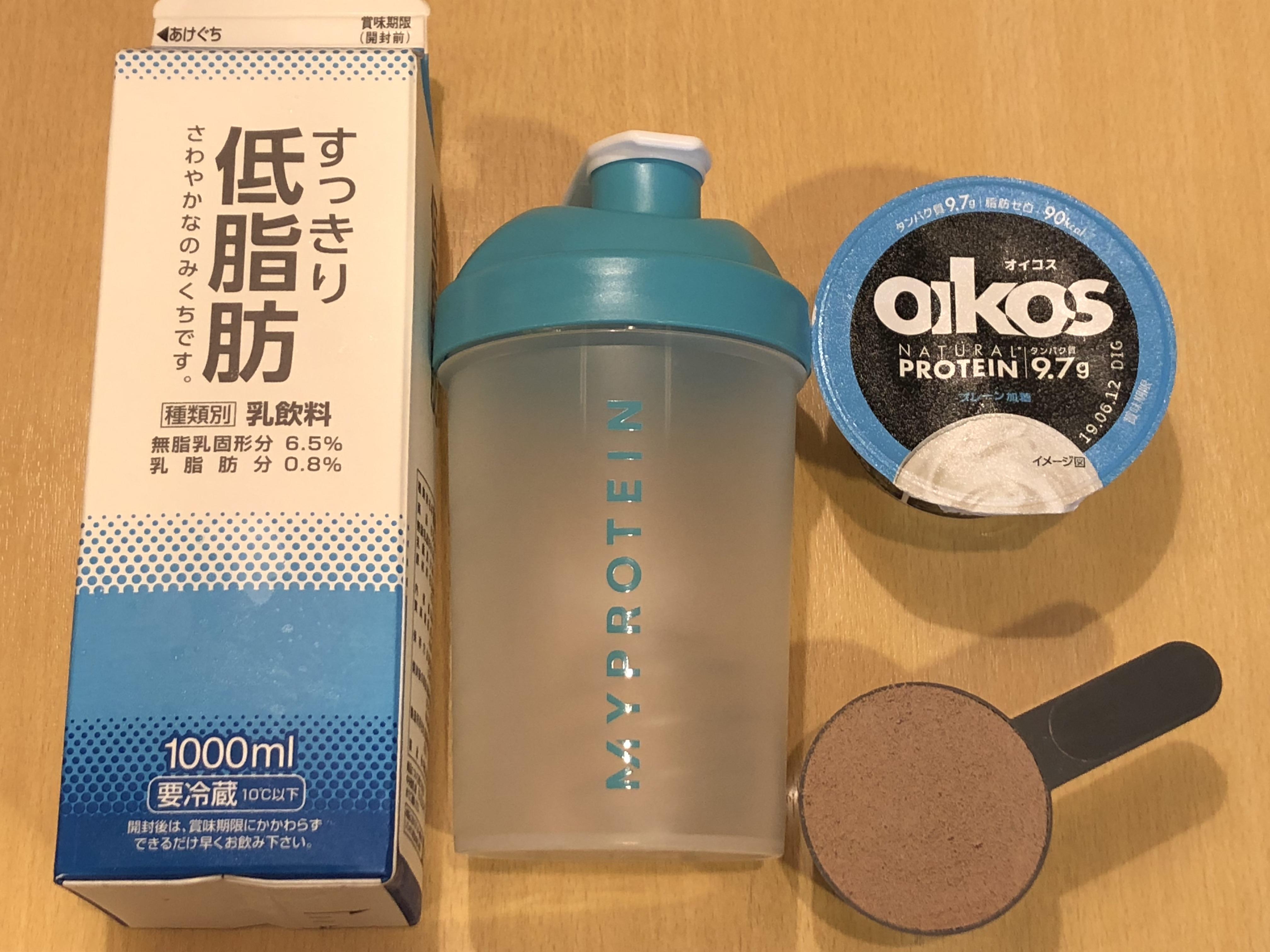 材料は低脂肪乳200ml、お好みのプロテイン1杯、オイコス ヨーグルト1個です。