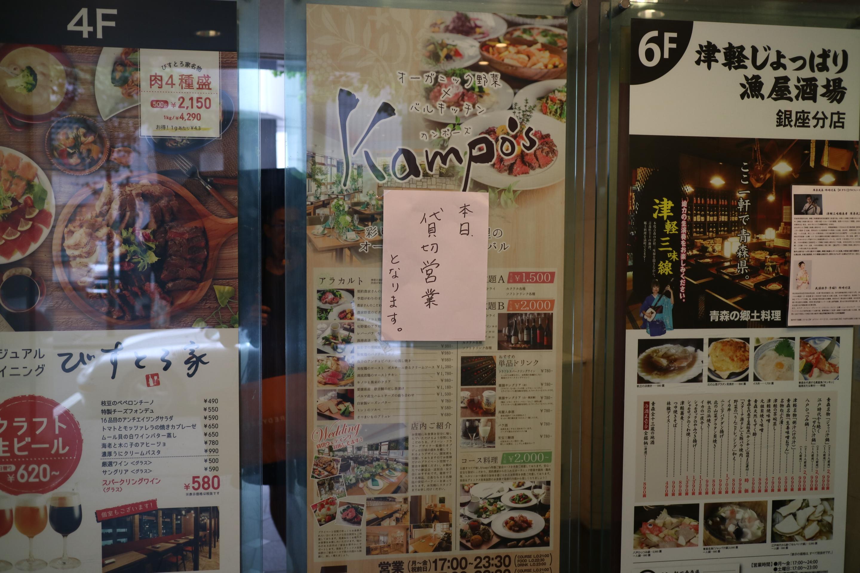 オーガニック野菜×バルkitchen kampo's