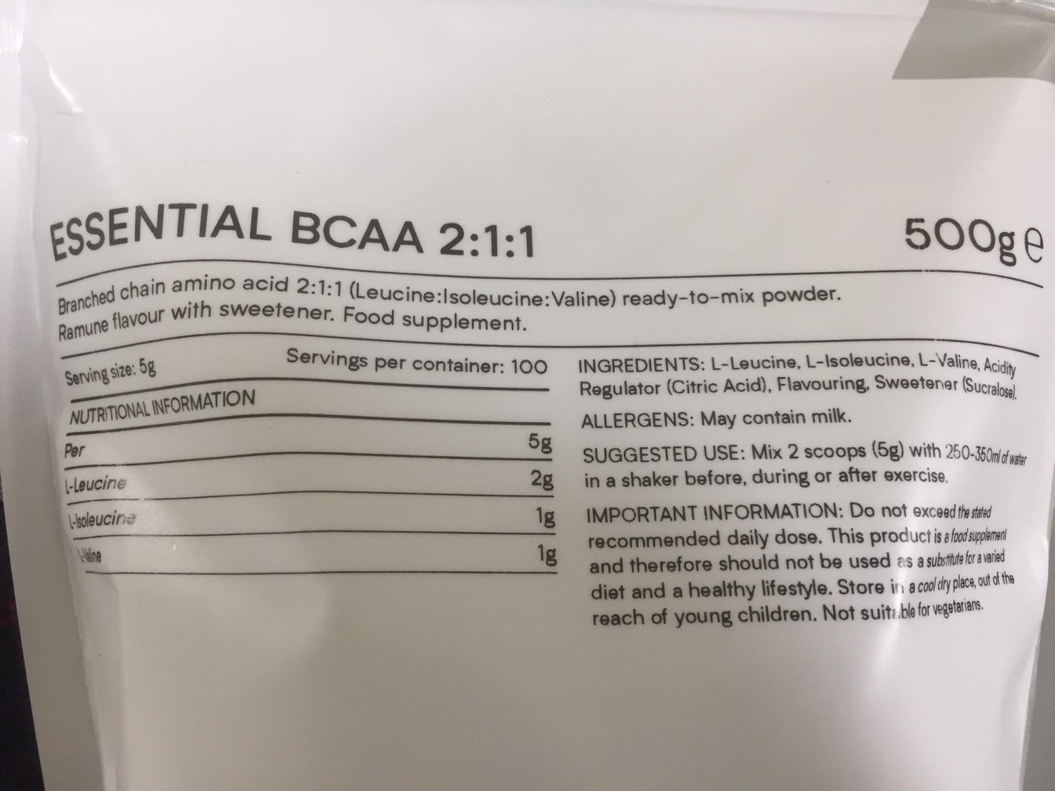 BCAAラムネ味の成分表