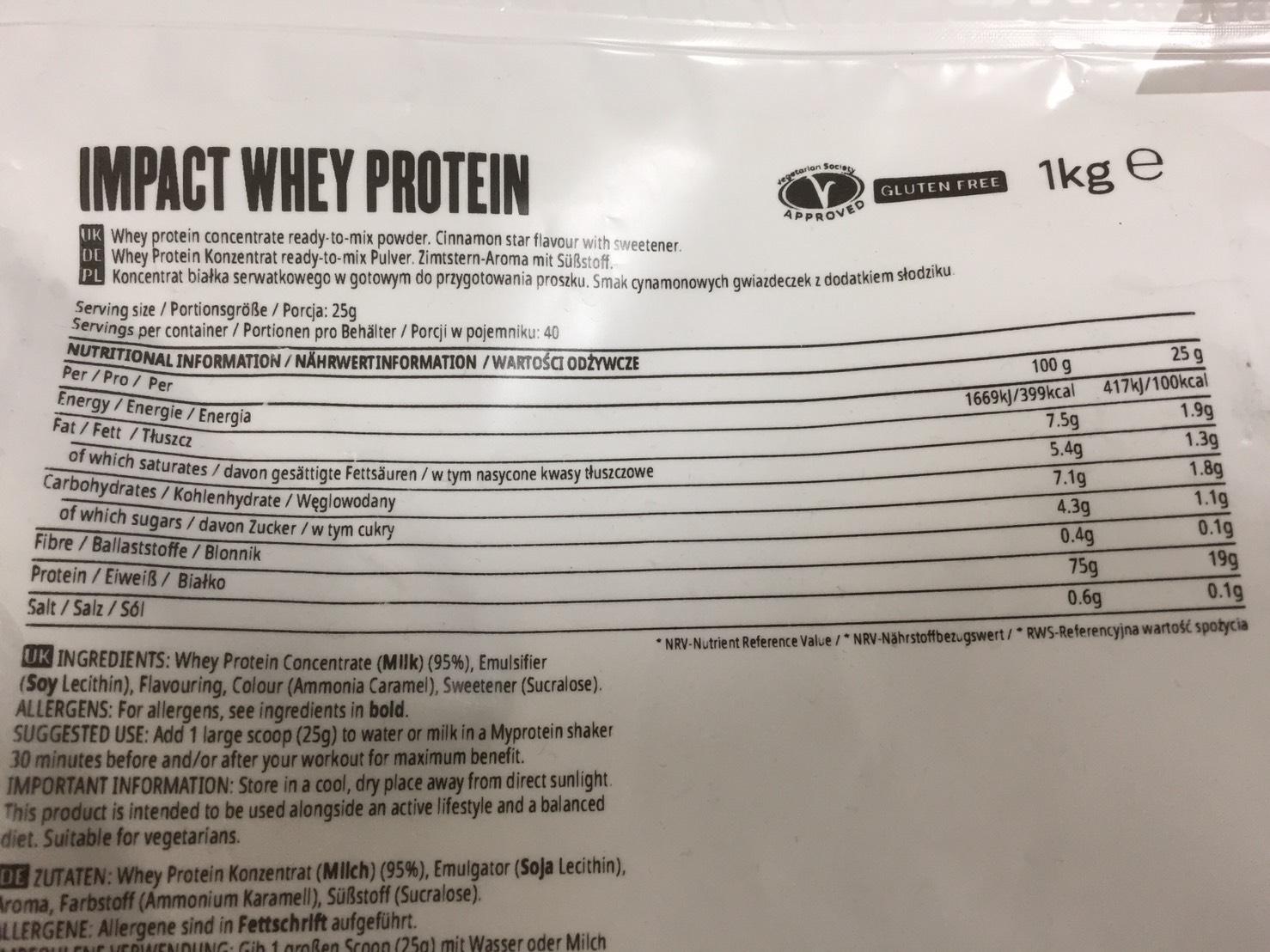 【WPC】Impactホエイプロテイン「シナモンスタークッキー味」の成分表の確認