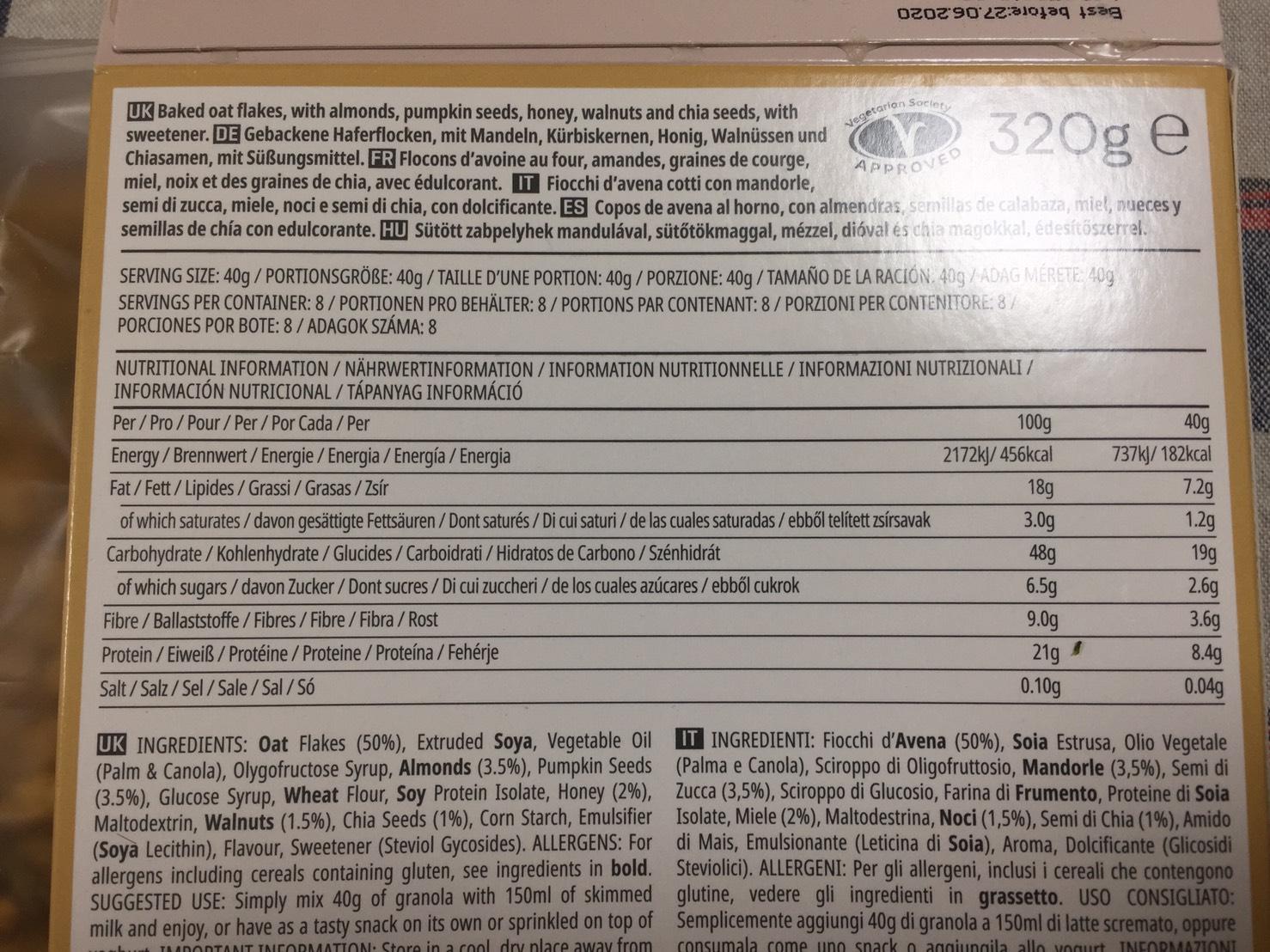 プロテイングラノーラ:アーモンド&ハニー味の成分表
