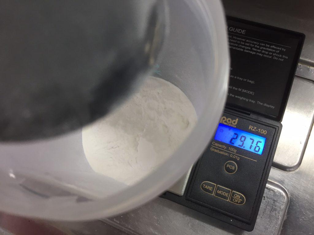 ピーチティー味(PEACH TEA)のスプーン一杯の重さ