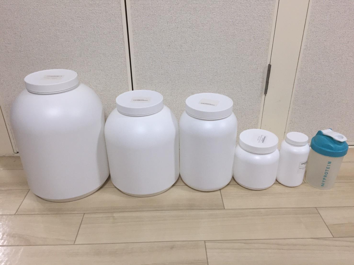 マイプロテイン「サプリメント用ボトル」