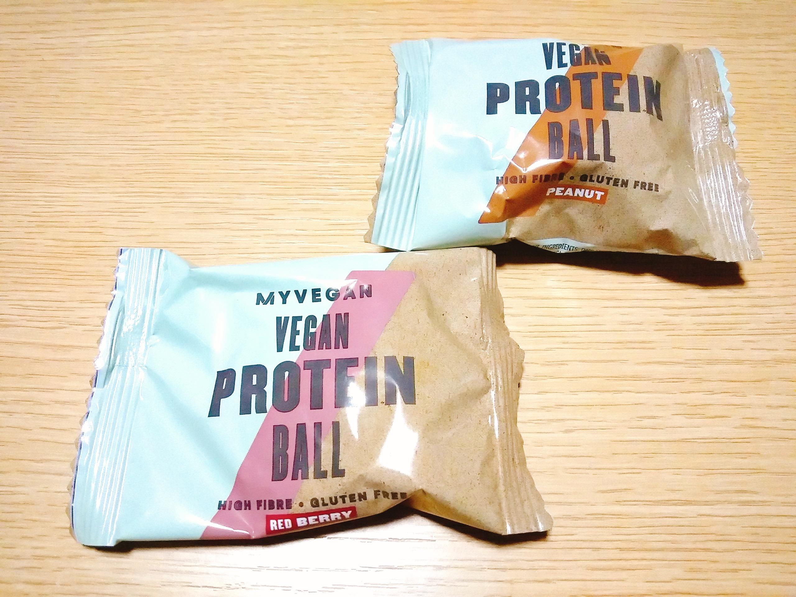 マイプロテインのビーガンプロテインボールをレビュー。植物性タンパク質を手間なく取れるプロテインスナック