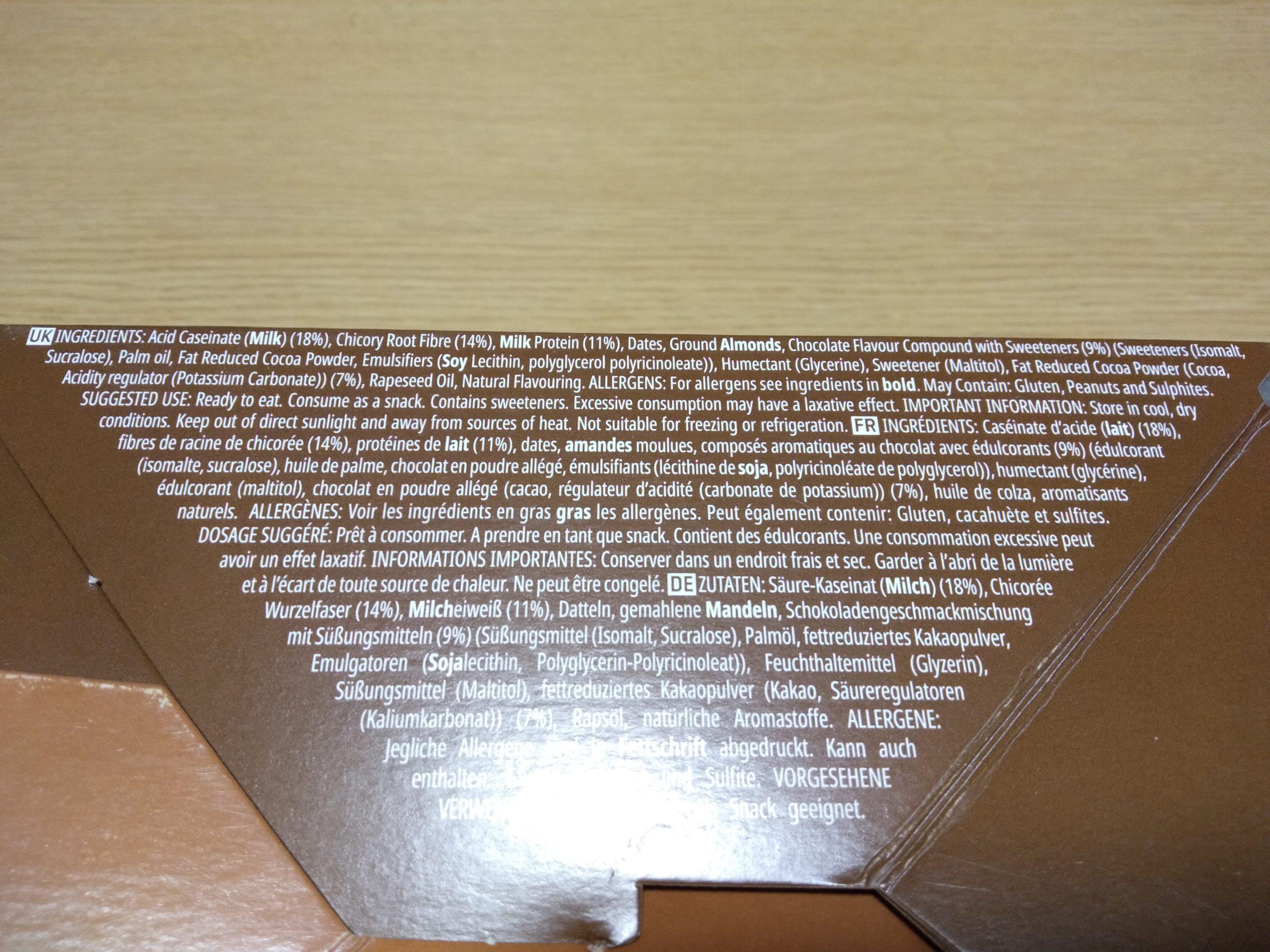 リーンブラウニーの原材料には、腸内環境に良い物が入ってる!
