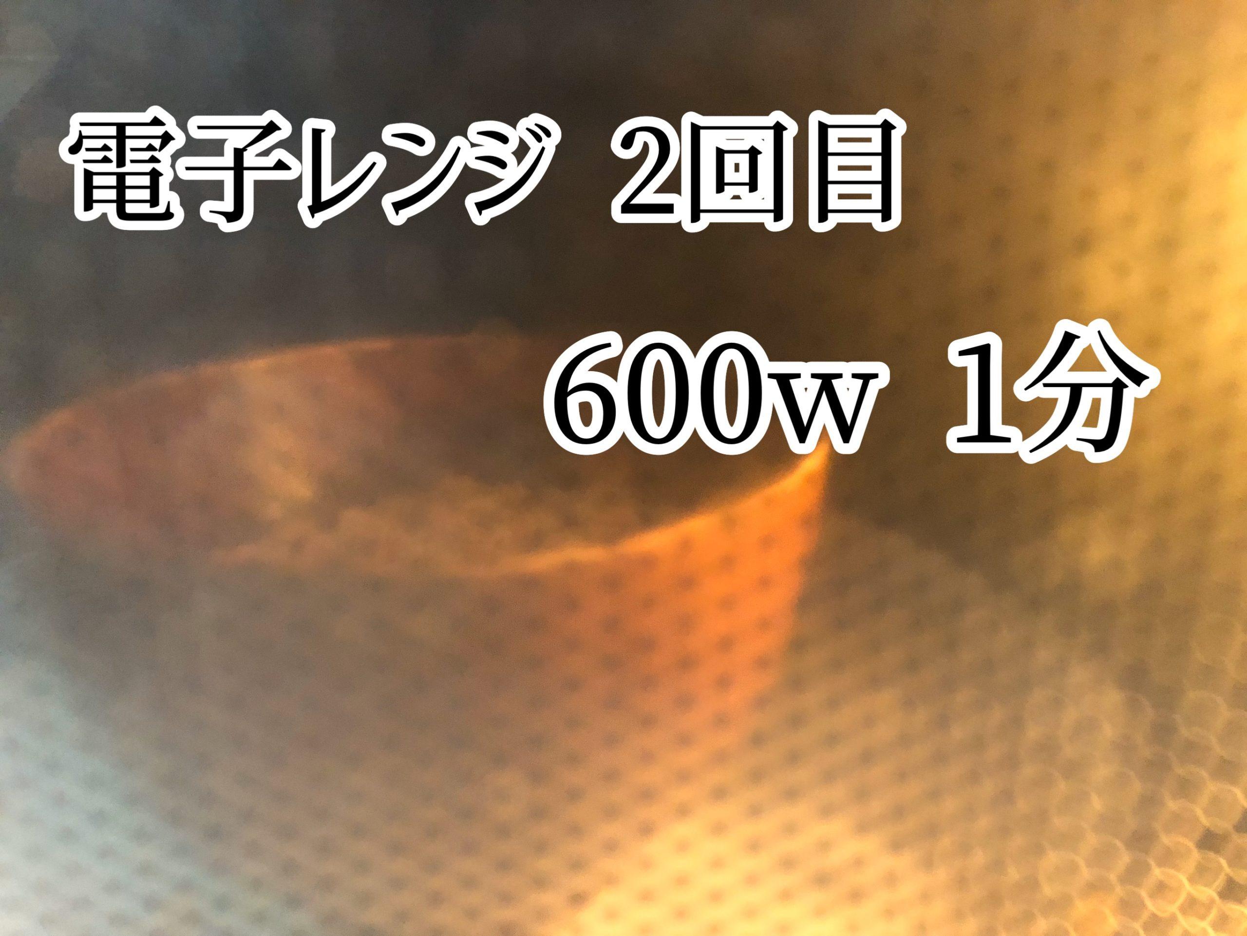 手順4:600w 1分を追加で加熱をする。取り出してまた練り混ぜれば餅風オートミールに。