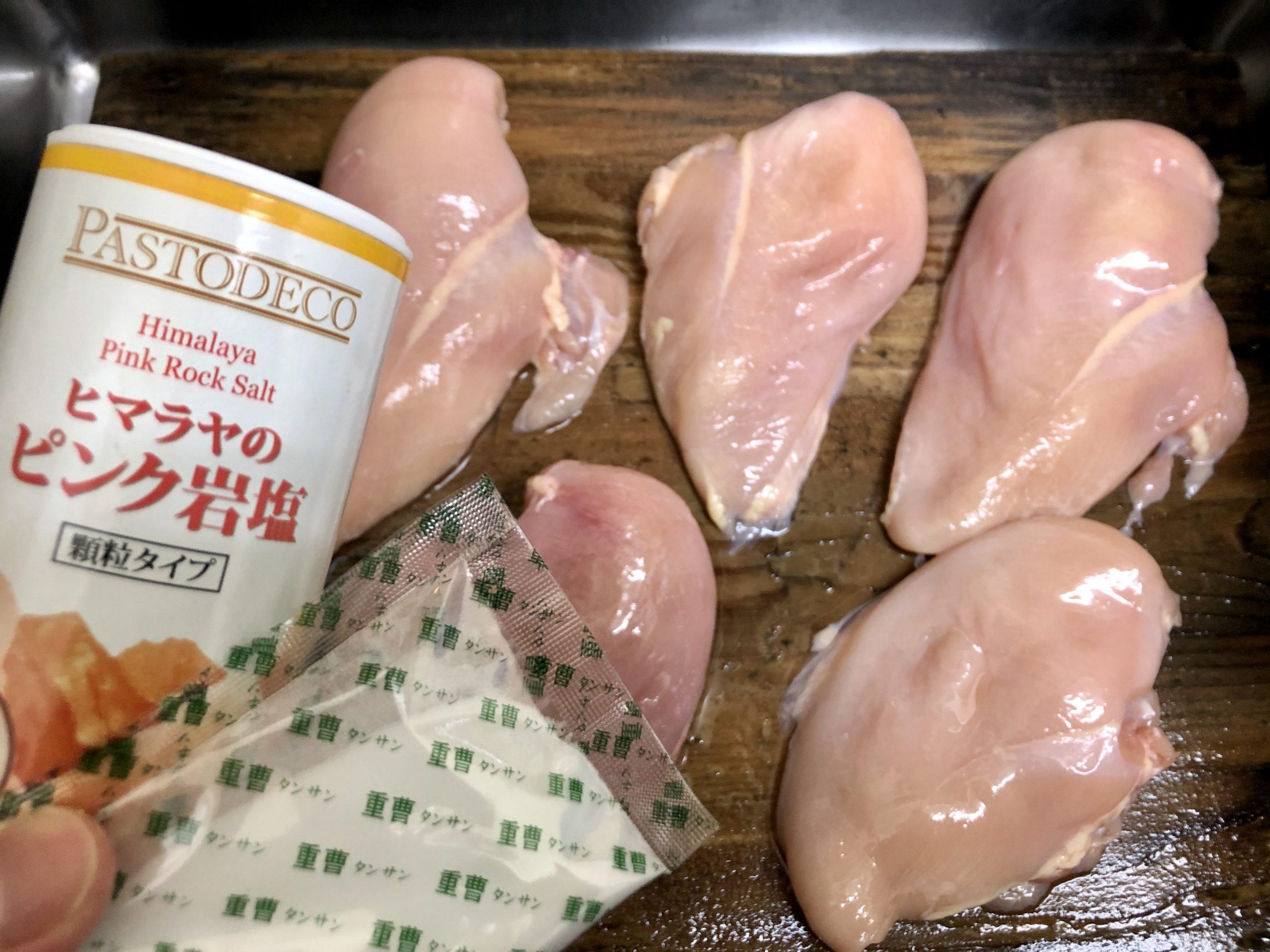 手順2:鶏胸肉に下味をつける