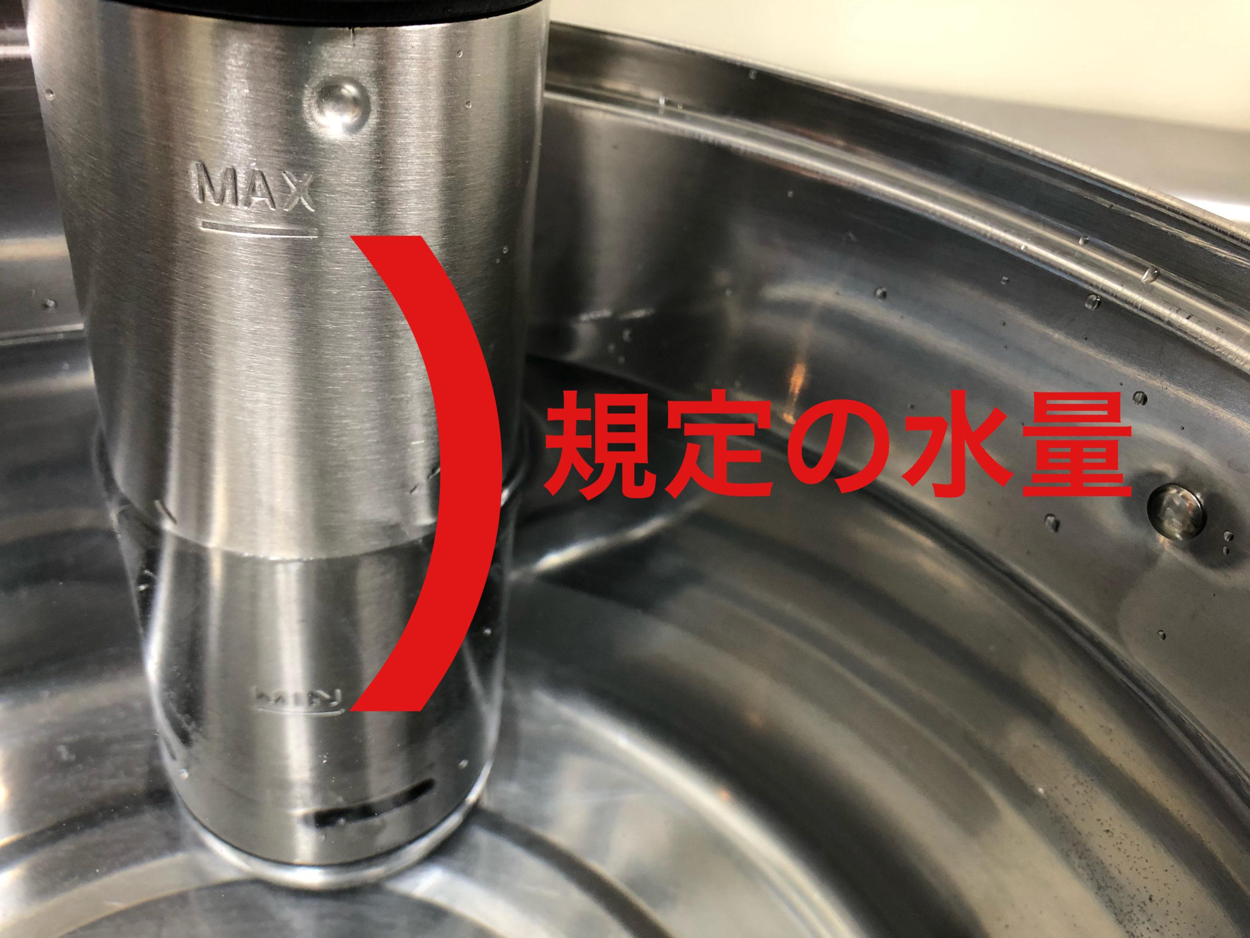 手順1:鍋に水を入れ、低温調理器をセットする。