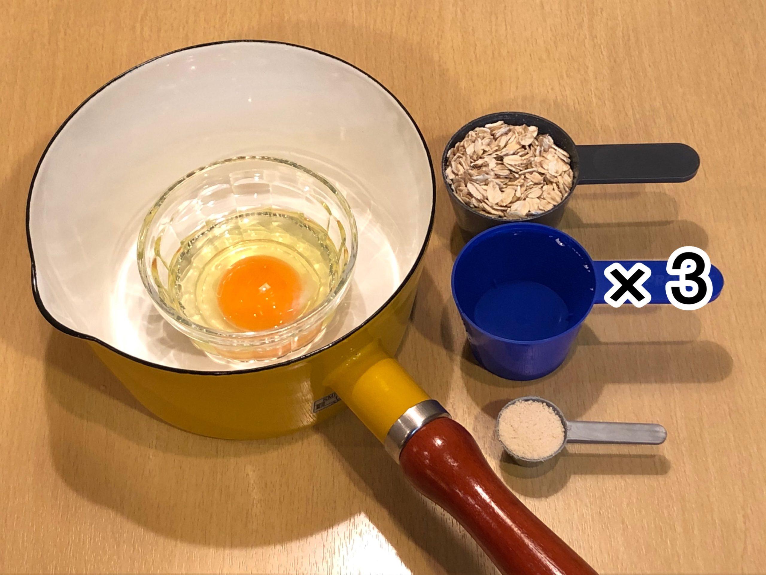 オートミール玉子雑炊の材料
