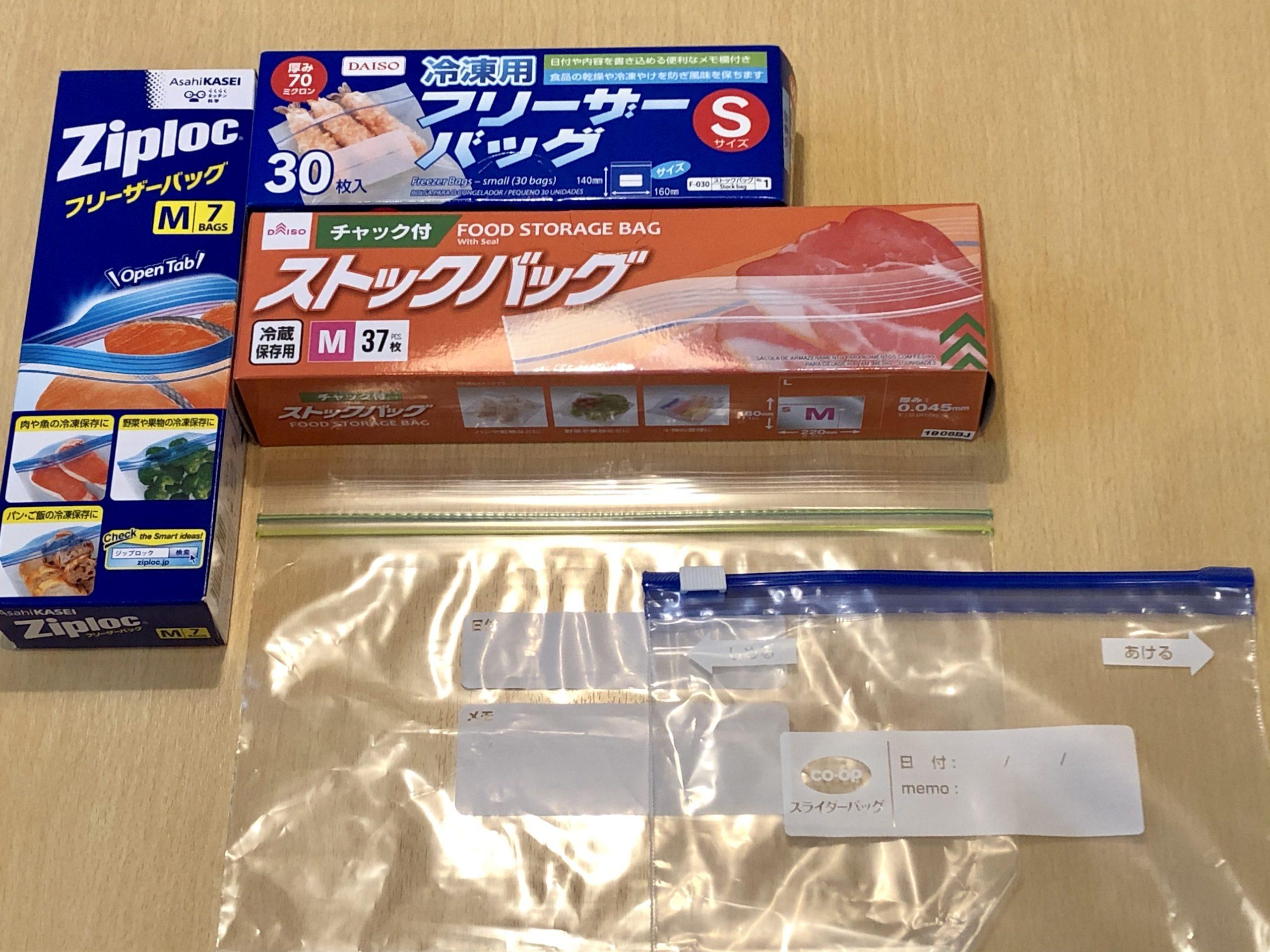 手順3:密閉できる袋、または真空パックに入れて加熱する