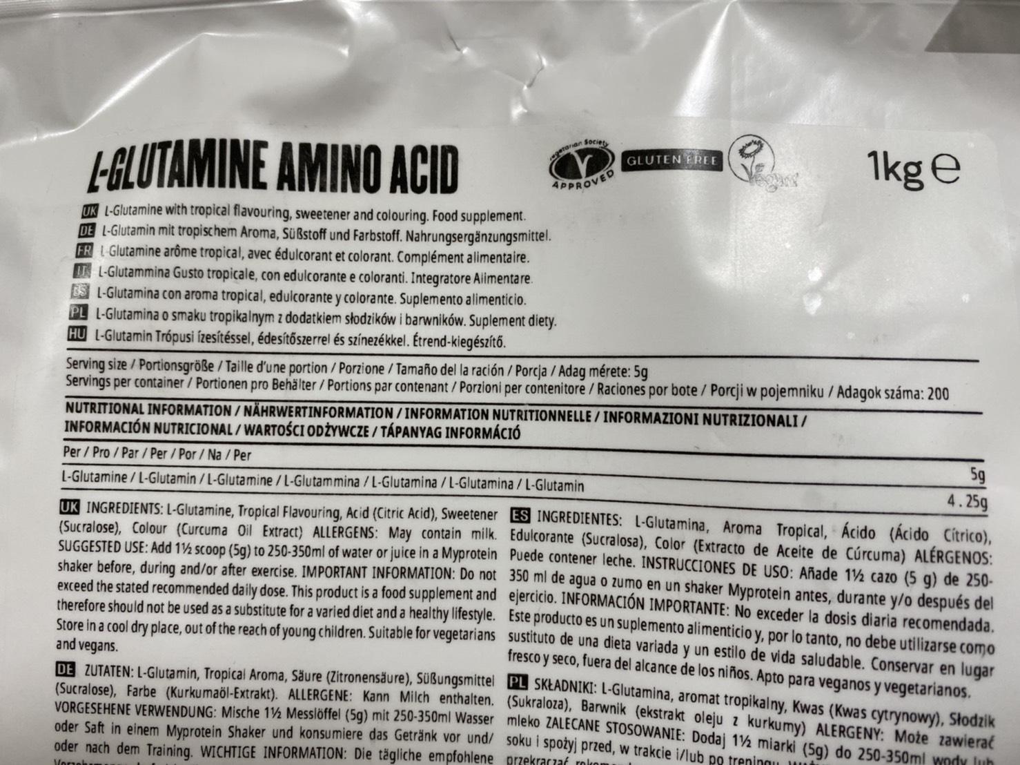 グルタミントロピカル味の成分表