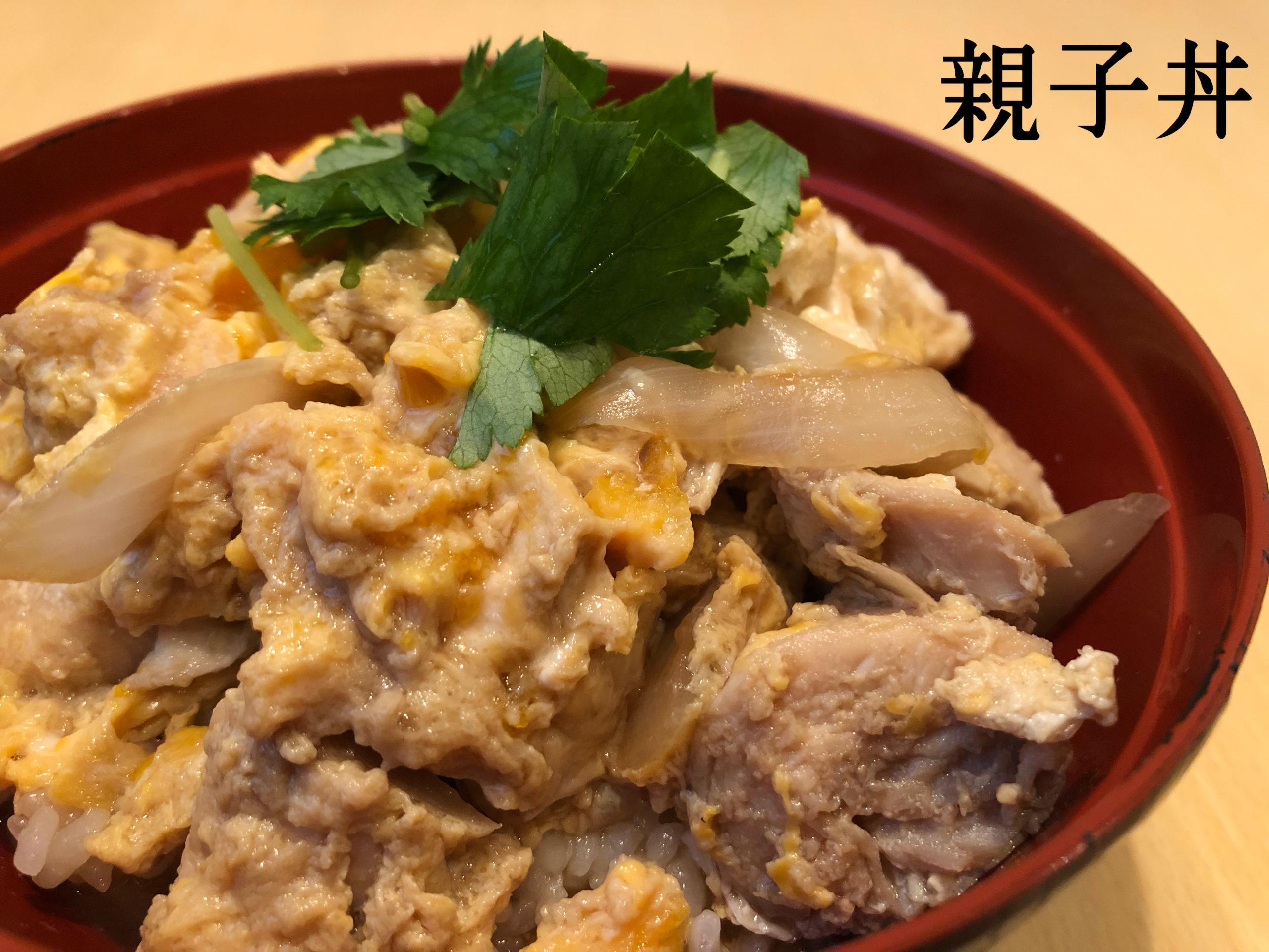 鶏ハムの親子丼
