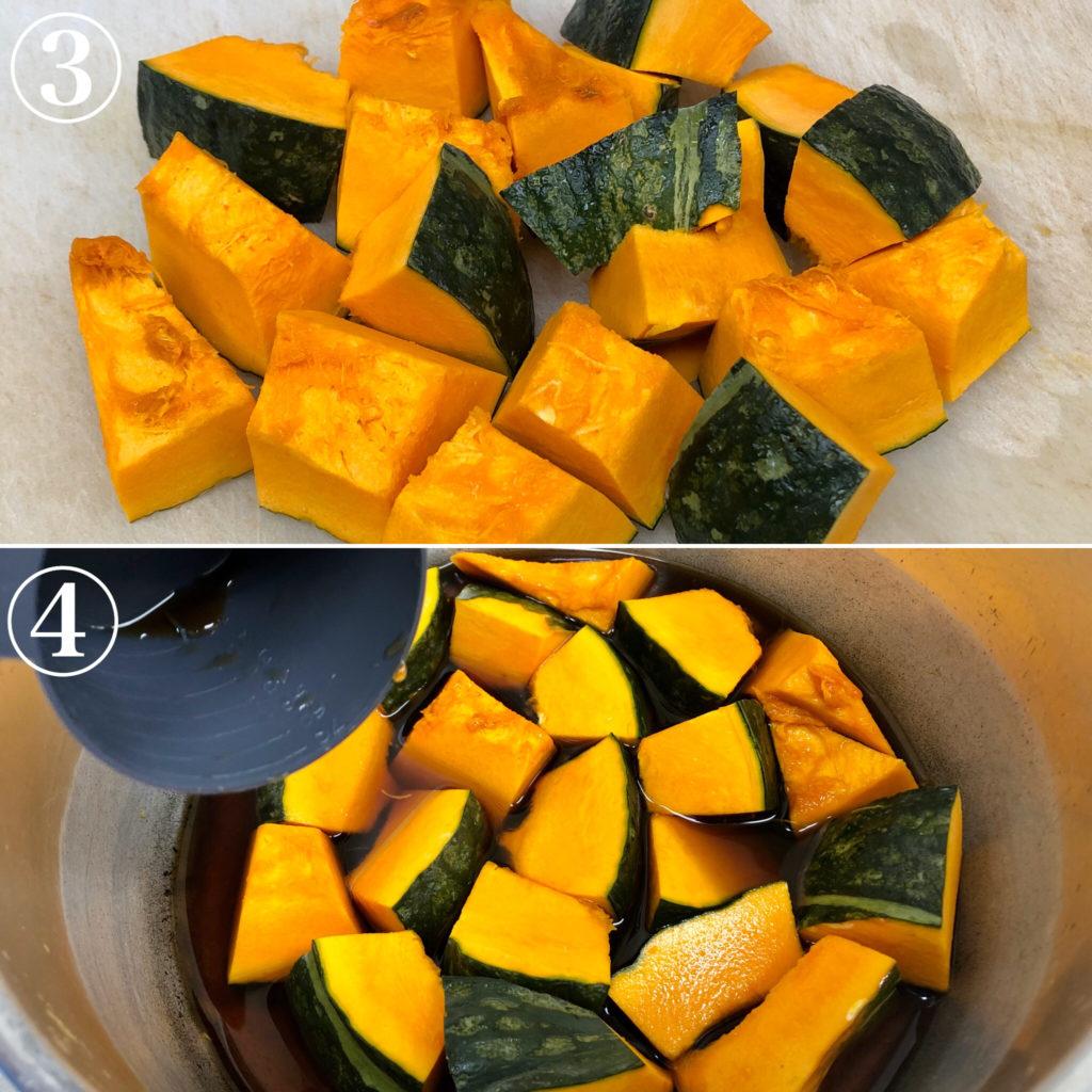 めんつゆと共に鍋に入れる。鍋のサイズ感は、かぼちゃにめんつゆが半分浸かるぐらいが最適。