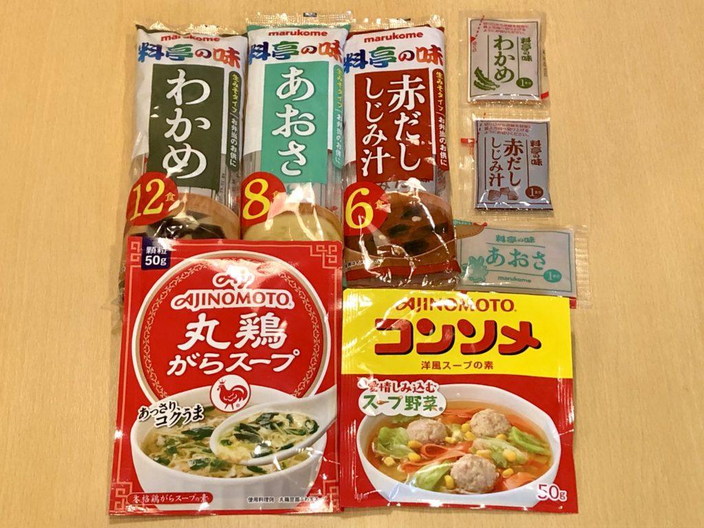 僕のオススメするインスタント調味料は、有名な味噌処メーカーのマルコメ味噌各種、コンソメ・鶏ガラスープ顆粒です。