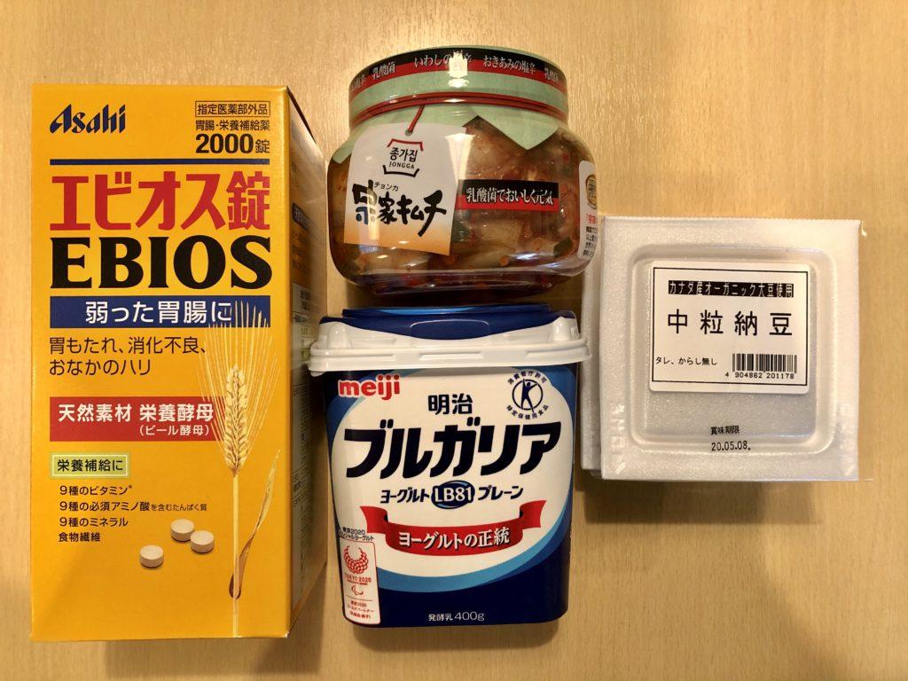 発酵食品:腸内環境を整え、消化吸収を促進!