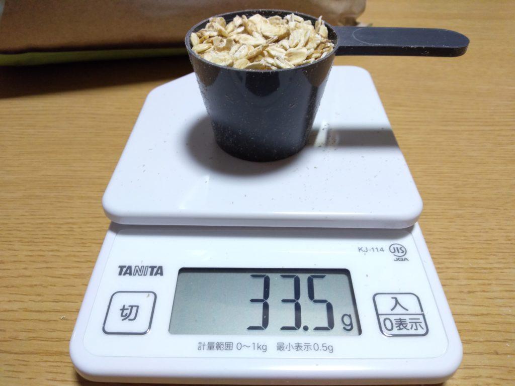 スプーン一杯の重さは約30g