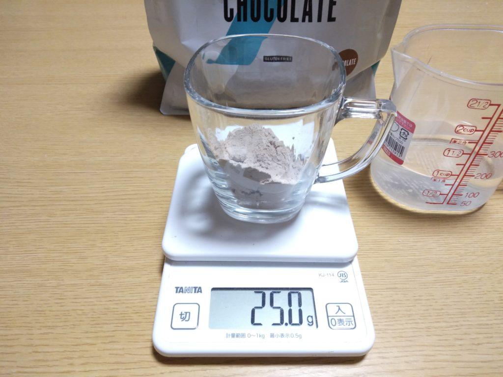 プロテインホットチョコレートの味はしつこ過ぎず飲みやすい!