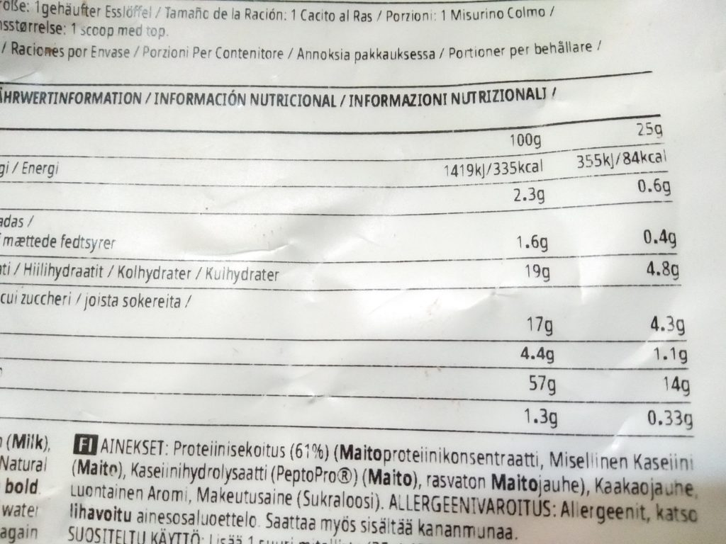 プロテインホットチョコレートの成分表
