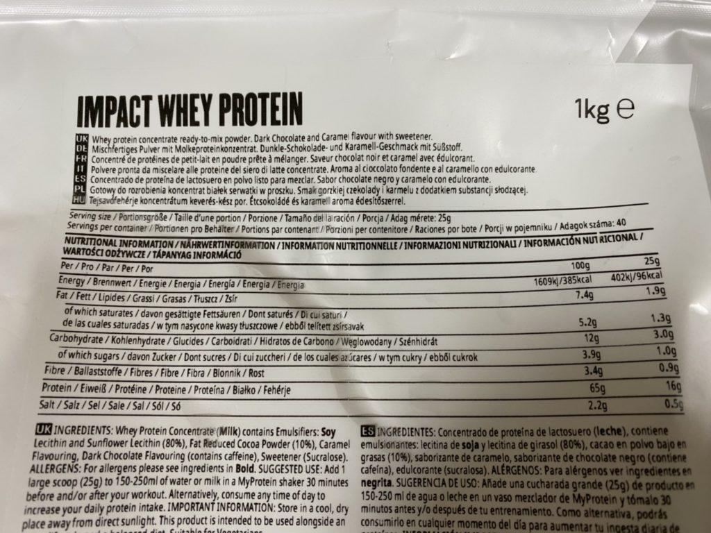 【WPC】Impactホエイプロテイン「ダークチョコレート&ソルティッドキャラメル味」の成分表を確認