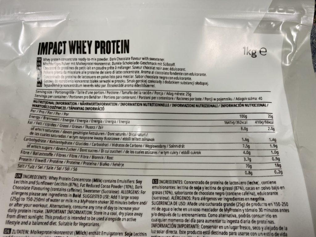 Impactホエイプロテイン「ダークチョコレート味」の成分表