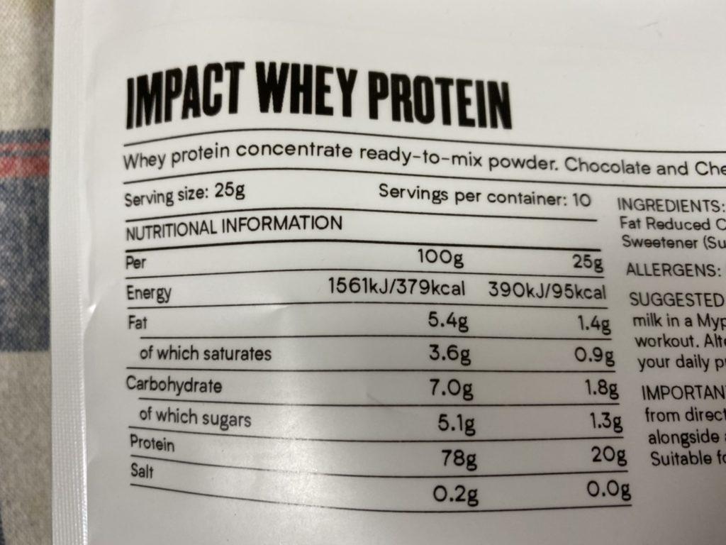 Impactホエイプロテイン「チェストナッツチョコレート味」の成分表