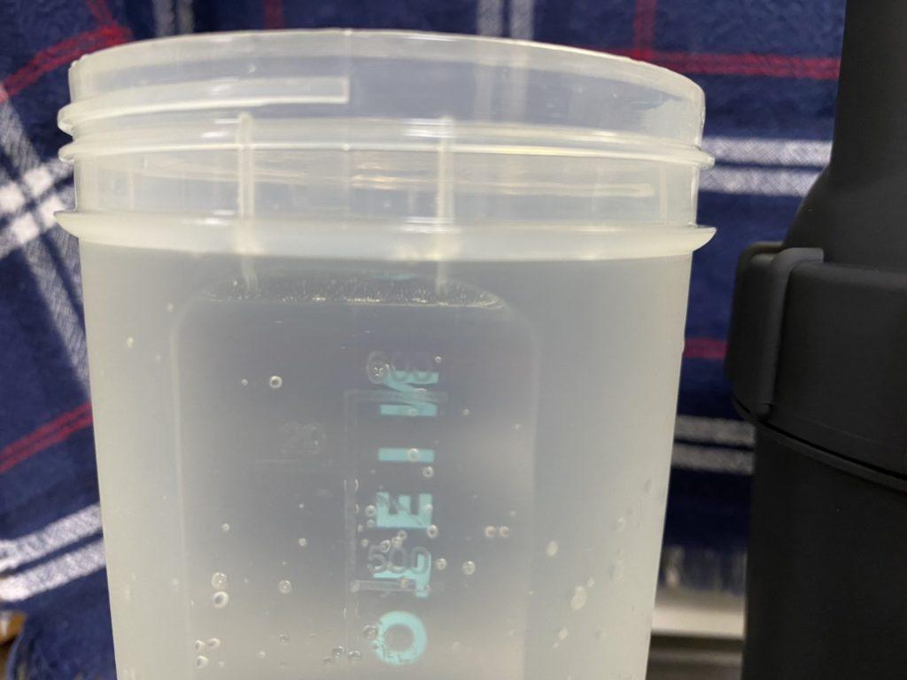 水は700mlでした。