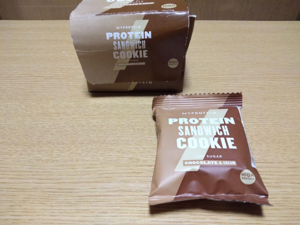 マイプロテインのプロテインサンドイッチクッキーとは?