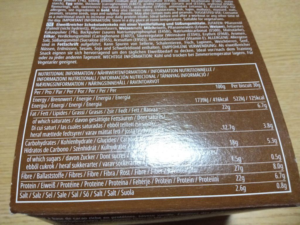 プロテインサンドイッチクッキーの成分表は?