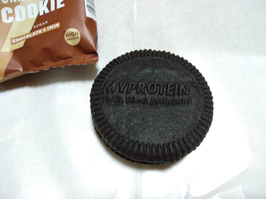 マイプロテインのプロテインサンドイッチクッキーを実食レビュー!