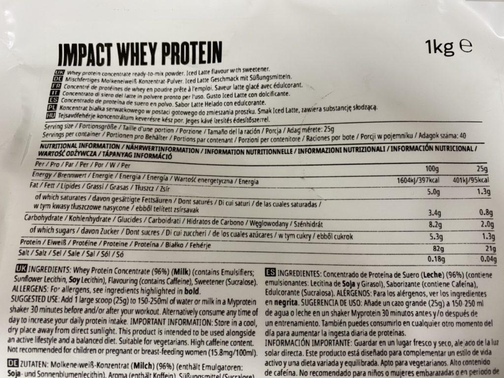 Impactホエイプロテイン:アイスラテ味の成分表