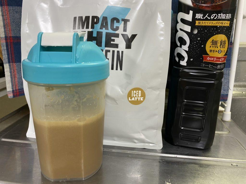 Impactホエイプロテイン:アイスラテ味をアイスコーヒーで割る
