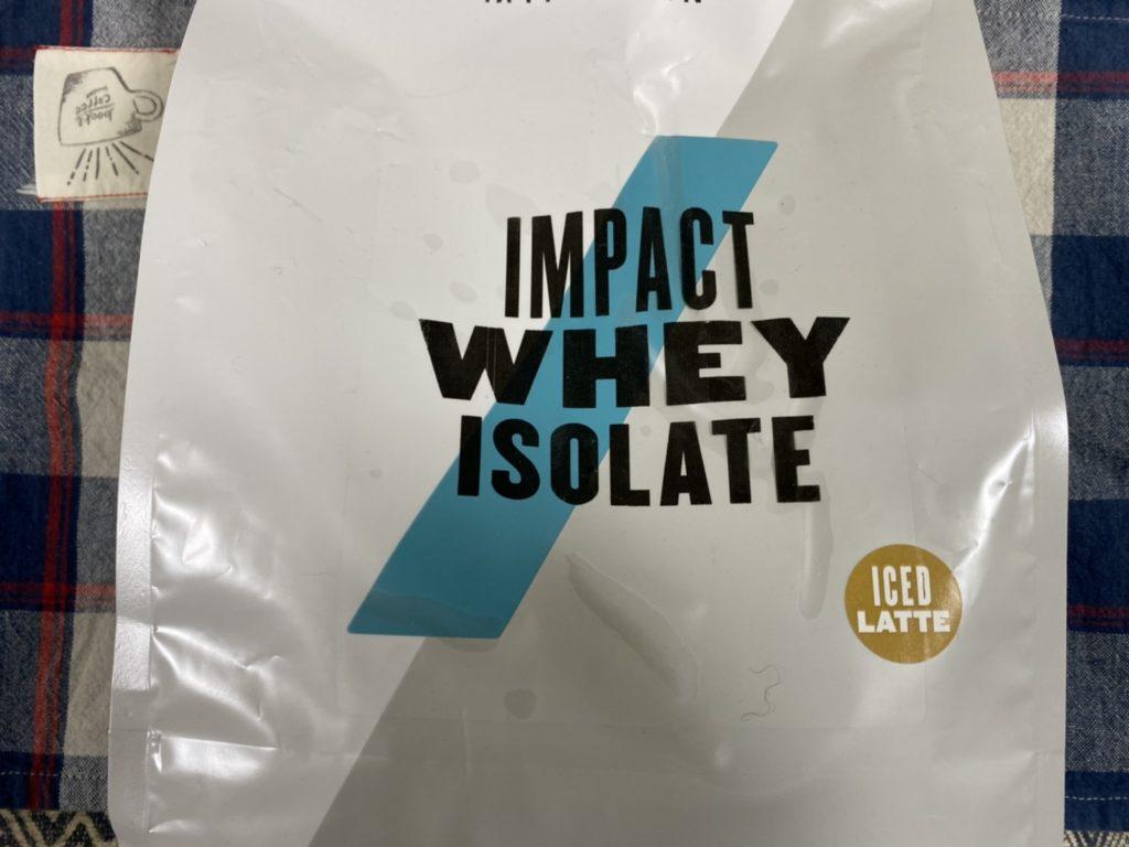 Impactホエイアイソレート:アイスラテ味