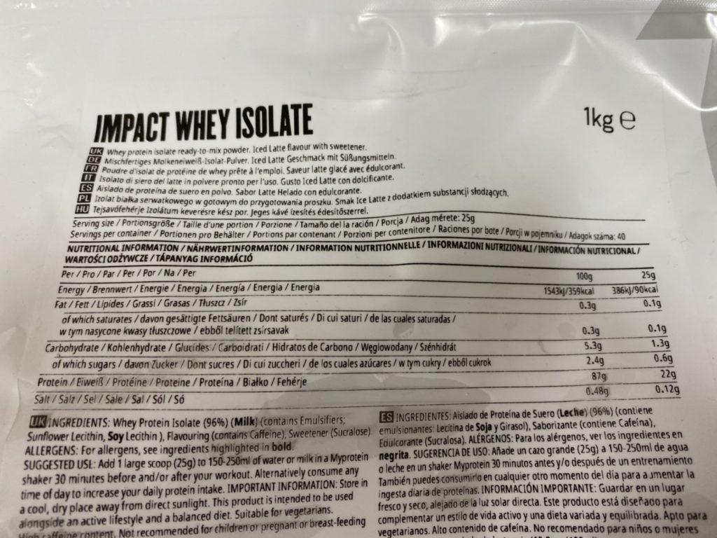 Impactホエイアイソレート:アイスラテ味の成分表