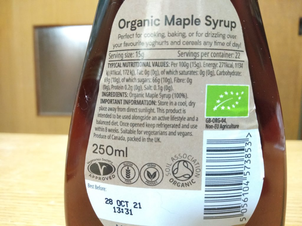 オーガニックメープルシロップの原材料はシンプルで100%メープル!