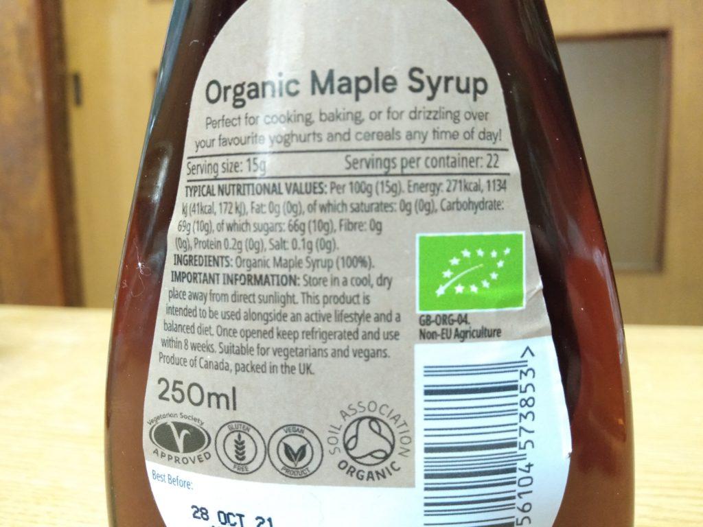 オーガニックメープルシロップの栄養成分は?