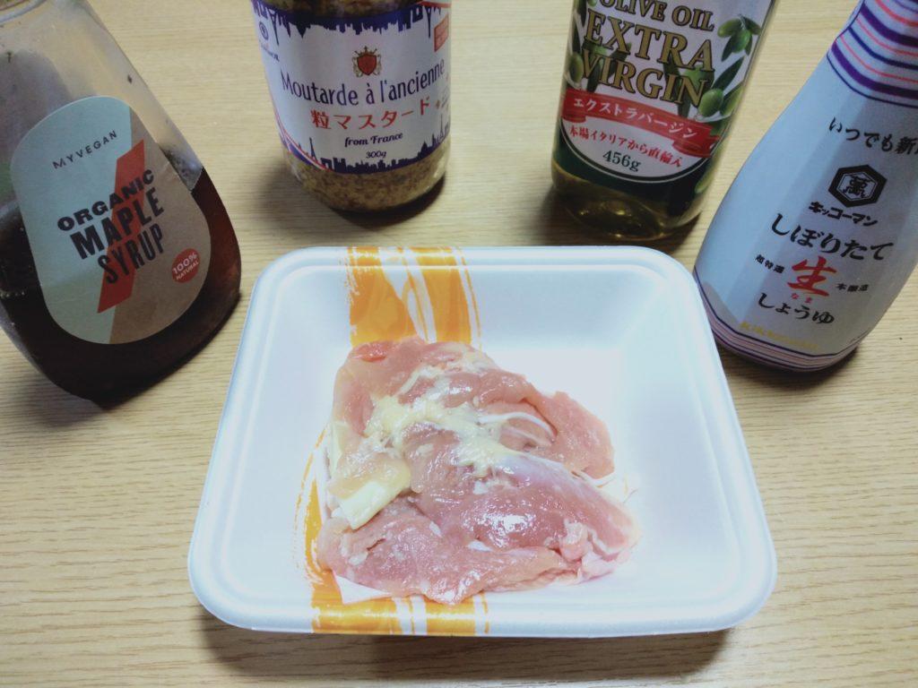 たんぱく質メインでの食事のアレンジに!鶏肉のメープルシロップマスタード焼き