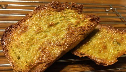プロテインラスクのレシピ紹介。子供のおやつにぴったりなトースターを使った簡単レシピ!