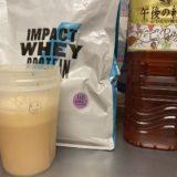 Impactホエイプロテイン:アールグレイ味を無糖紅茶で割る