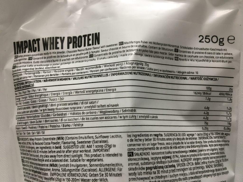 ピーナッツバター味の成分表を確認:タンパク質含有量は75%と少し控えめ