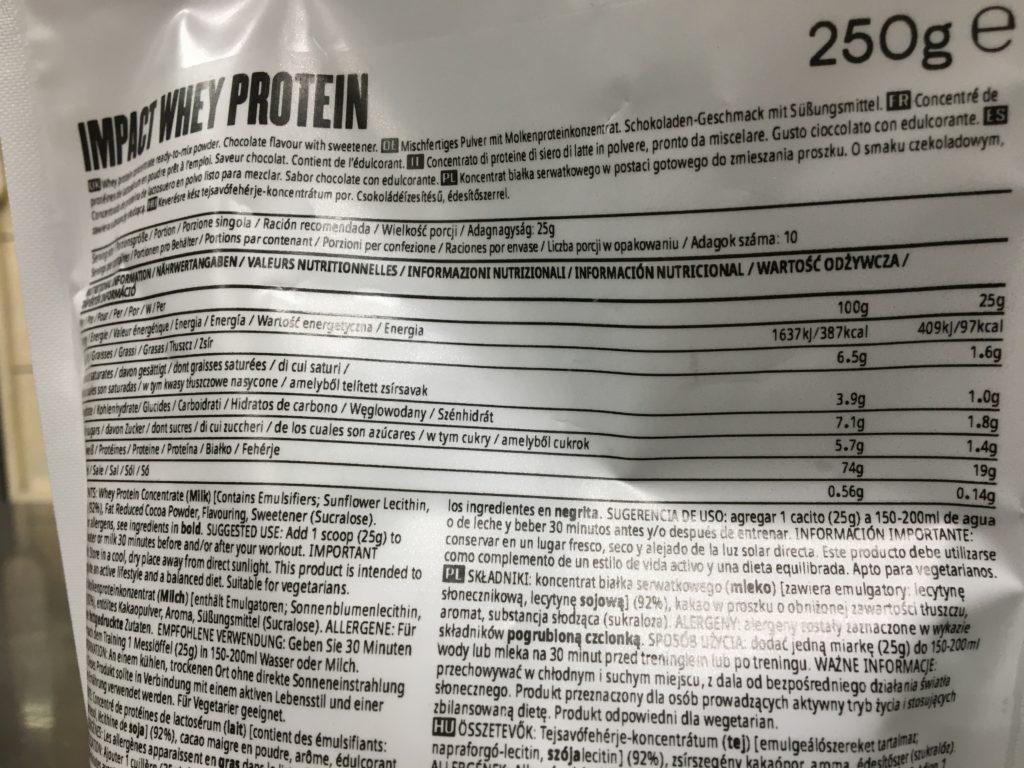 チョコレートトリュフ味の成分表