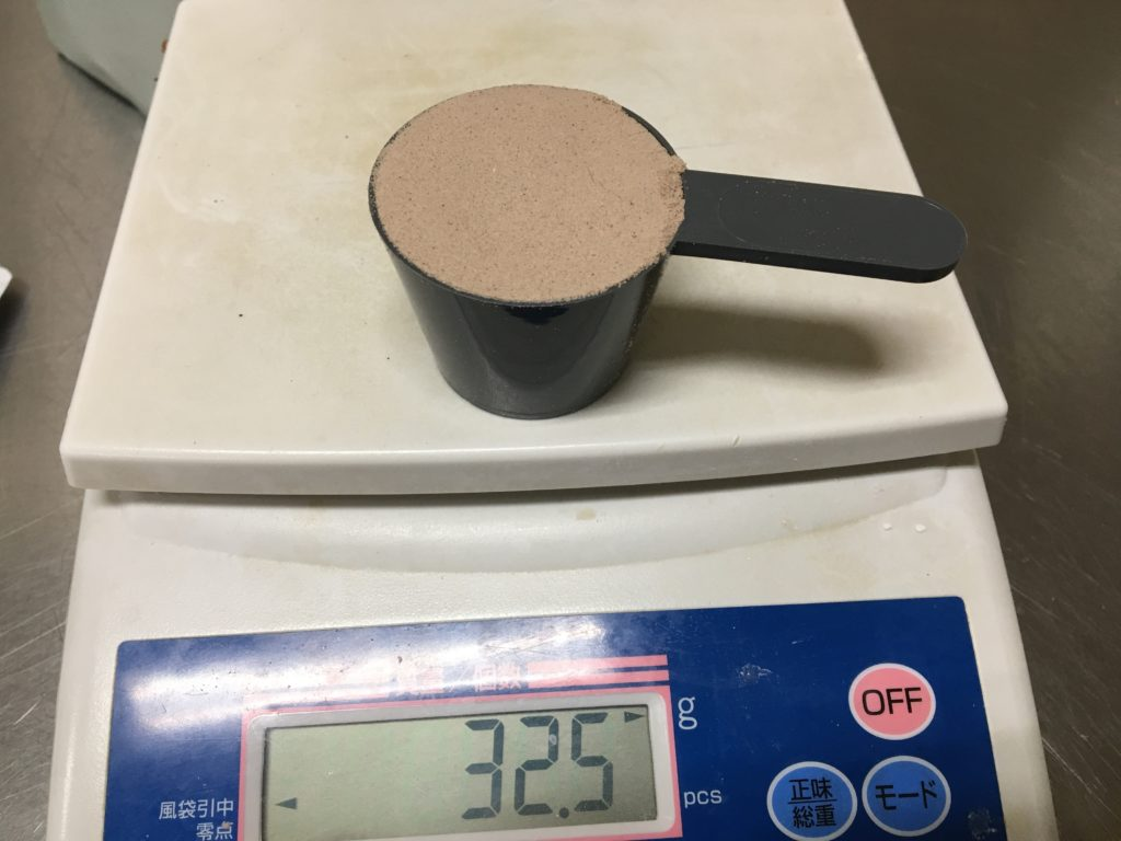 付属スプーンすりきり1杯は32.5gでした。