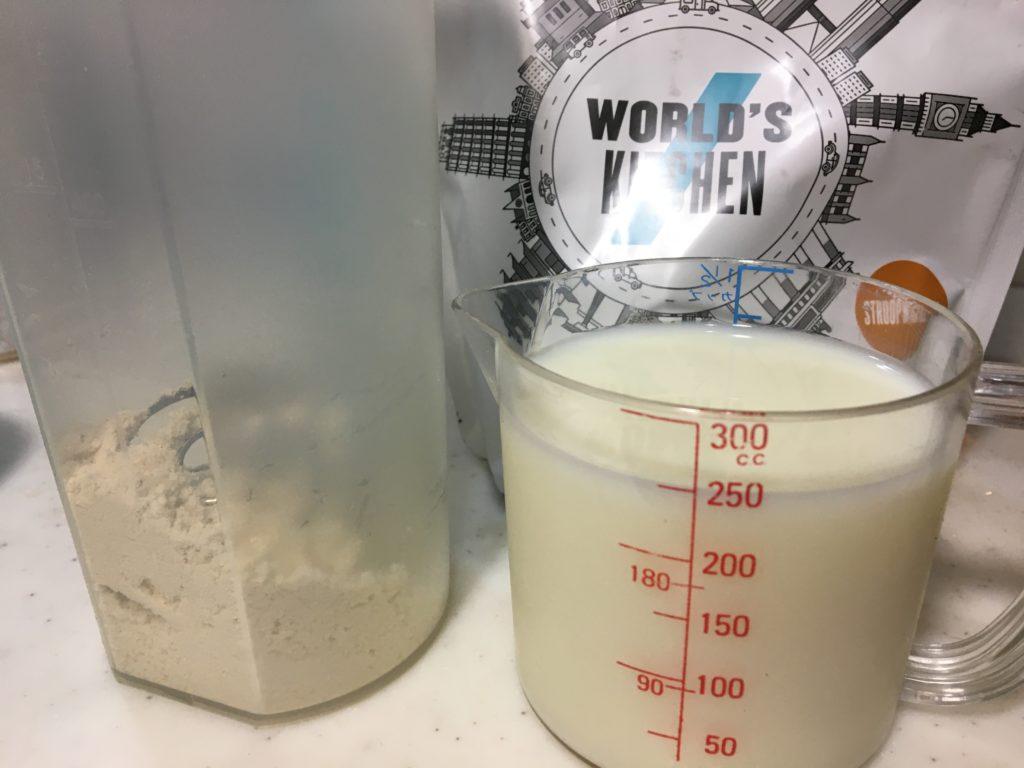 牛乳250mlで溶かすと香料が消えて美味しくなるが口にダマが残る