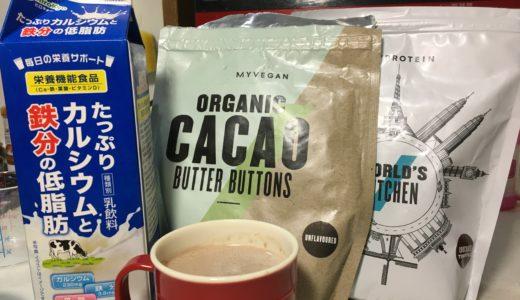 マイプロテインの「チョコレートトリュフ味」をレビュー。溶けはイマイチだがサッパリした甘み【WPC】