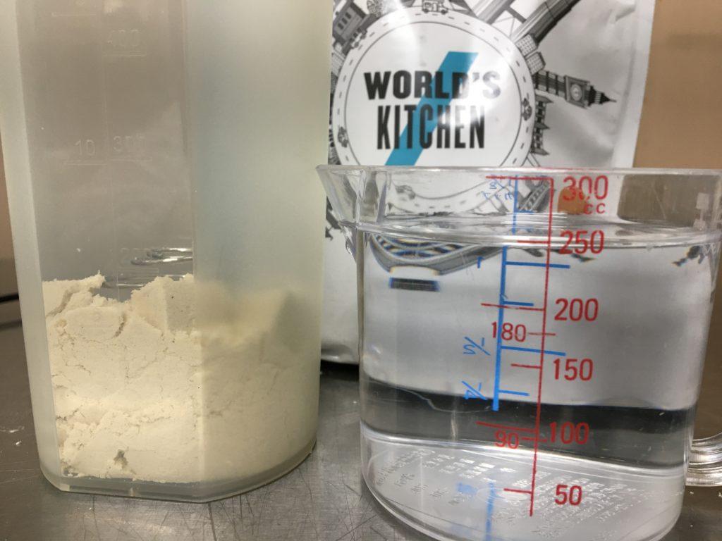 水250mlで溶かすと、キャラメル味の豆乳のようでした。