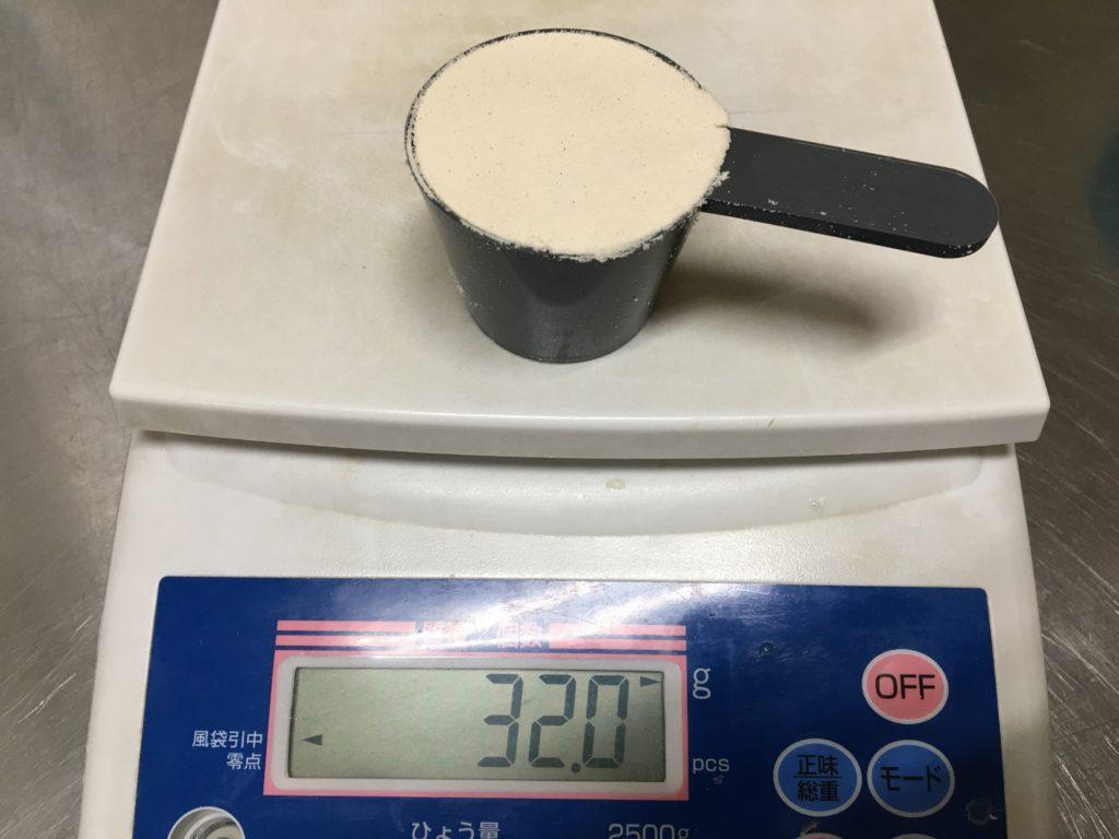 付属スプーンすりきり1杯は32.0gでした。