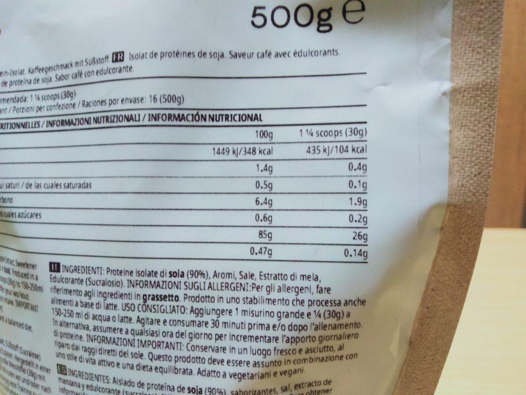 アイスラテ味の成分表