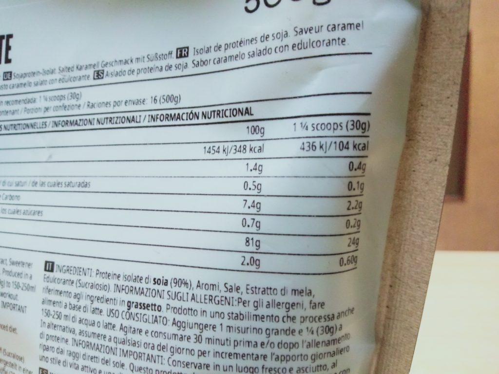 ソルティッドキャラメル味の成分表