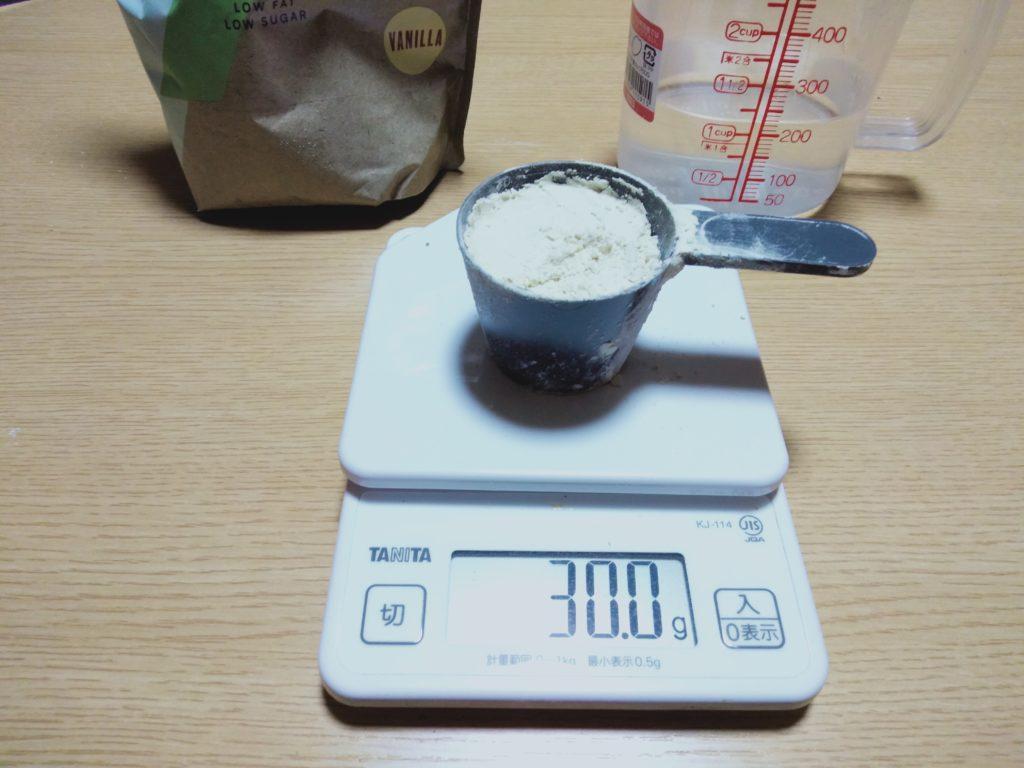 ソイプロテインアイソレート:バニラ味30gの様子