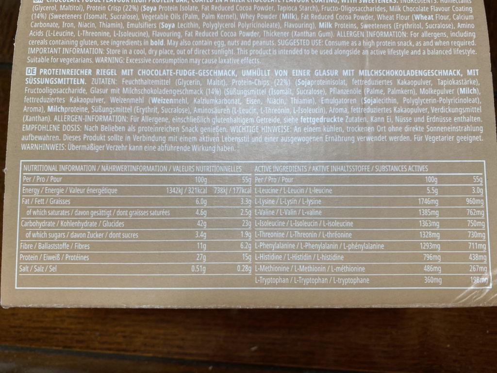 ローデッドEAAバー:チョコレートファッジ味の成分表