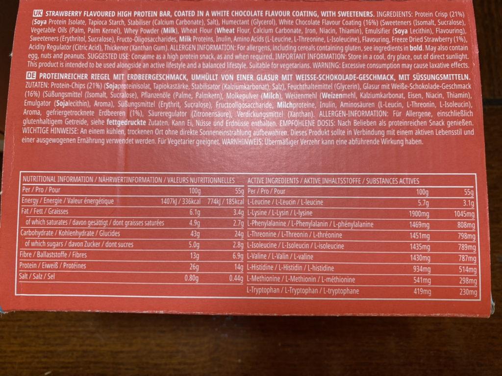 ストロベリー&ホワイトチョコレート味の成分表
